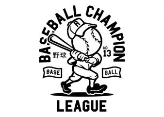 Baseball Champion vector t-shirt design template