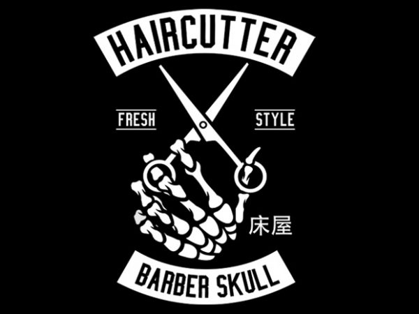Haircutter graphic t shirt