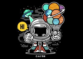 Gift From Outer Space Vector t-shirt design