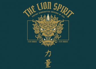 Lion Japan Graphic t-shirt design