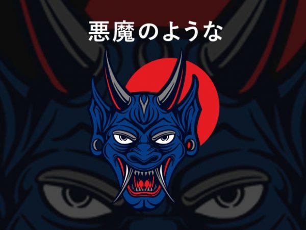 Satan mask T-shirt Design