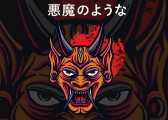 Red Satan Mask T-shirt Design