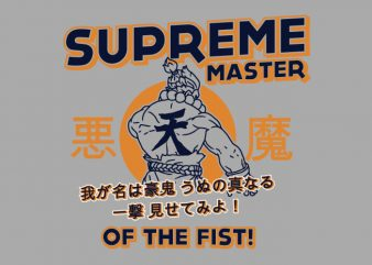 supreme master t shirt template vector