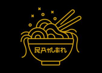 Ramen Line 589 t shirt design online