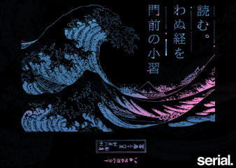 Great Wave T-Shirt Design