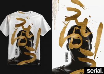 Brushed Hero T-Shirt Design
