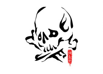 Skull Ink buy t shirt design artwork