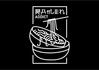 Ramen Addict t shirt design png