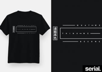 Becoming #3 T-Shirt Design