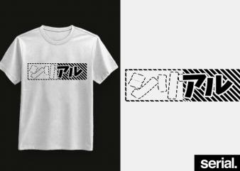 ⬛️ 🇼🇦🇷🇳🇮🇳🇬 🇮🇳 🇹🇴🇰🇾🇴 ⬛️ Japanese Streetwear T-Shirt Design