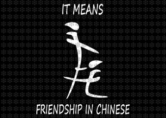 It means friendship in chinese, funny quote svg, png, dxf, eps, ai files t shirt design for sale