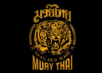 Muay Thai 8 vector