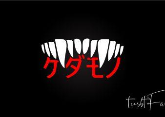 Kanji Fangs T-Shirt Design t-shirt design