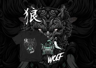HUNGRY BEAST WOLF WITH KANJI LABEL t shirt design to buy