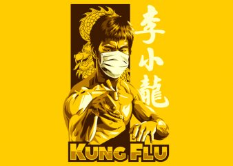 KUNG FLU t shirt design template