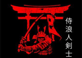 "wake from death and return to life ""ronin samurai"" buy t shirt design artwork"