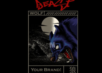 the wild wolf special your brand