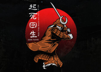 Samurai Warrior Design