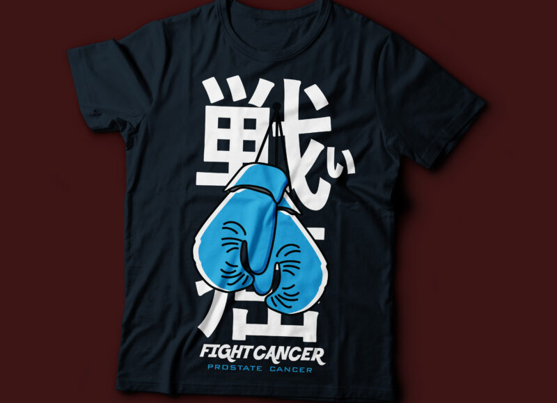 fight cancer awareness typography design | Japanese typography with boxing gloves | Lung cancer: Brain cancer Breast cancer Lymphoma cancer Prostate cancer Bone cancer breast cancer awareness t-shirt design