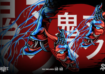Broken Oni Mask Japan