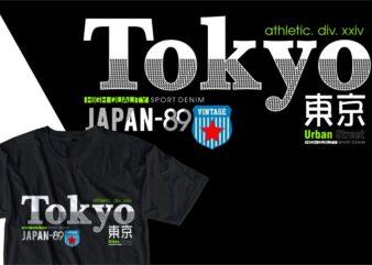 tokyo japan urban street t shirt design, urban style t shirt design,urban city t shirt design,