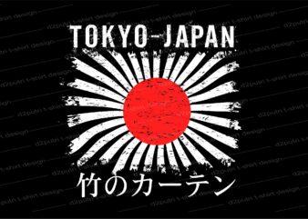 tokyo japan flag urban street t shirt design