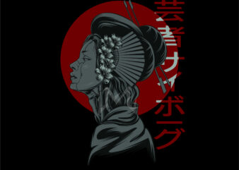 geisha cyborg